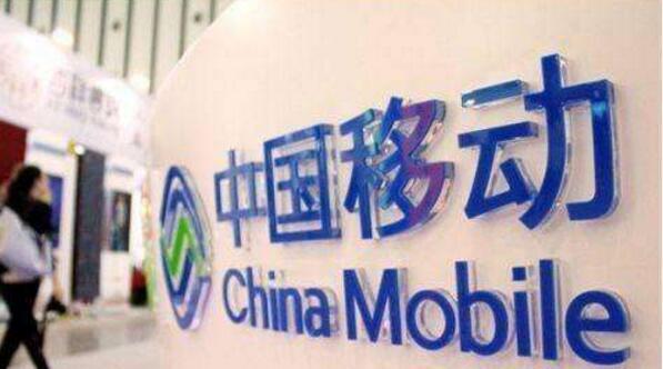 【热议】工信部约谈中国移动 中国移动骚扰电话要受到管制了吗?