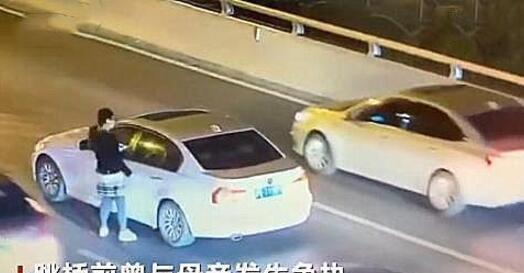 【悲剧】跳桥少年与母亲 上海17岁少年跳桥身亡视频全过程太震惊