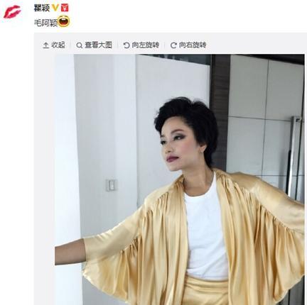 【图】瞿颖模仿毛阿敏 自曝与张亚东不婚原因