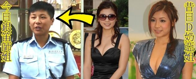 昔日妩媚亚姐 如今剪短头发转行当女警【有看点】
