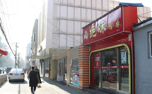 【走好】绝味食品董事去世 赵雄刚去世董事去世持股绝味市值六千万元