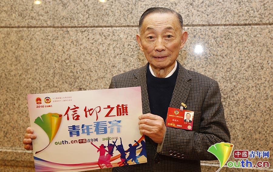 【明星爆料】梅葆玖送医抢救 梅葆玖是京剧大师梅艳芳的第九个孩子