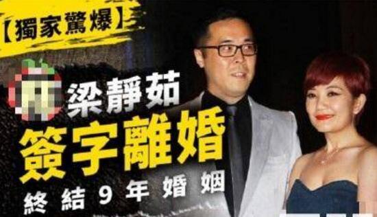 【真相】梁静茹离婚原因曝光 梁静茹老公赵元同个人资料身价出轨对象揭秘