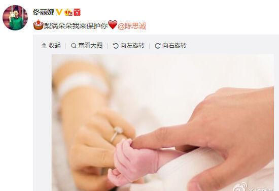佟丽娅产子后修炼不止晒自拍美如画 辣妈孕后瘦身大招曝光