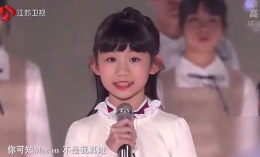 【围观】七子之歌新传唱人是谁11岁女孩龙紫岚是澳门人吗家庭背景揭秘