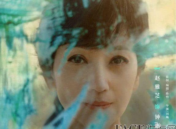 【新剧】不完美的她翻拍日剧母亲 不完美的她什么时候播出