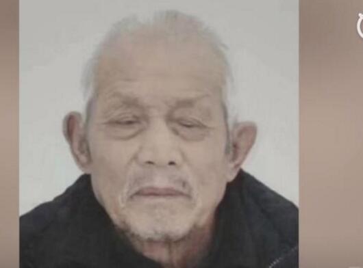 【震惊】警方通缉82岁左眼失明右眼白内障老汉 真相令人直呼可怕