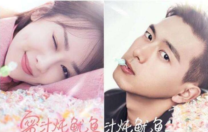 【揭秘】杨紫李现拍杂志 亲爱的热爱的会拍第二部吗什么时候播出