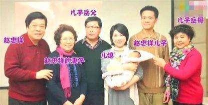【聚焦】张美珠年轻时的照片很漂亮 赵忠祥的儿子赵方是谁年龄多大了