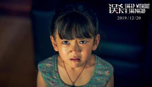 【关注】误杀小女孩演技 误杀安安的扮演者是谁张熙然个人资料简介