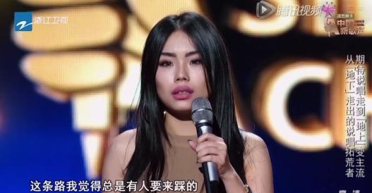 中国新歌声学员万妮达个人资料 私照流出36D巨胸吸睛