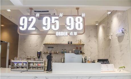 【热议】中石化卖咖啡 还支持外送和到点消费