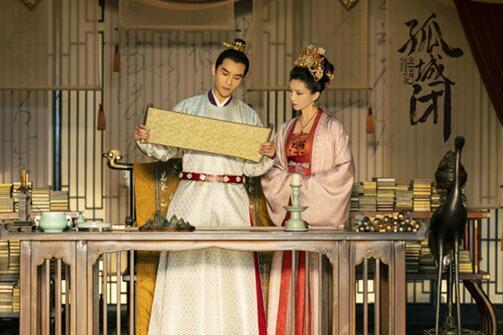 【追剧】孤城闭宋仁宗对曹皇后是真爱吗 宋仁宗为什么惧怕曹皇后