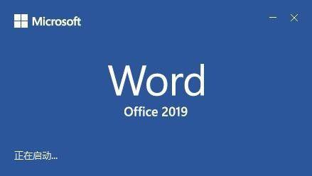 怎样在电脑上下载word办公软件 如何下载word软件?