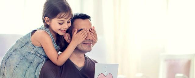 父母对我的爱说说 关于父爱母爱的心情短语