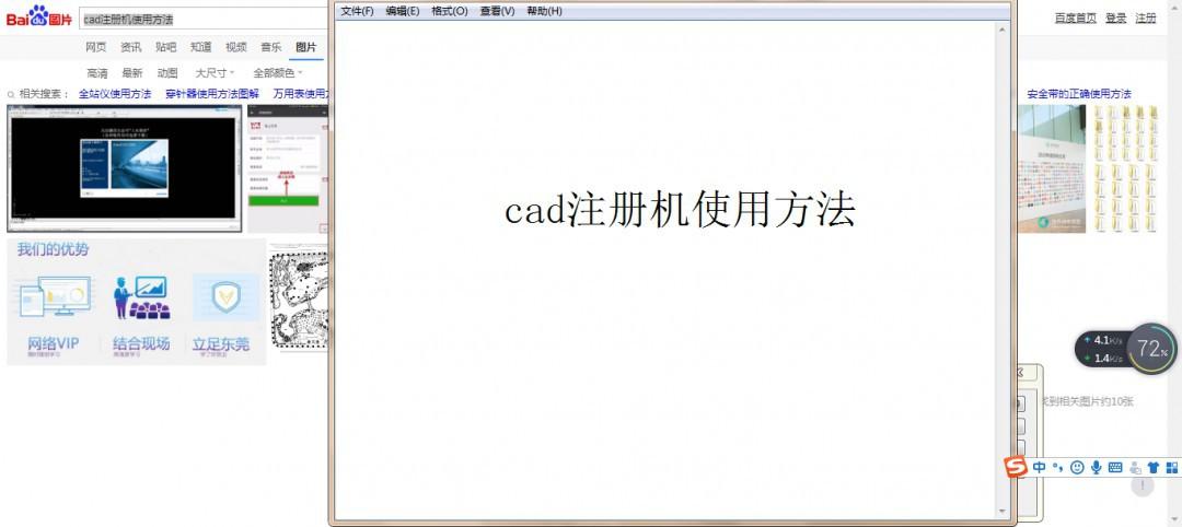 cad注册机使用方法 cad注册机操作步骤