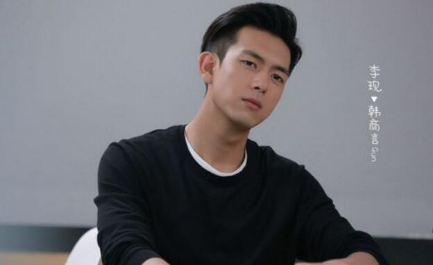 【剧情】亲爱的热爱的韩商言为什么退役 韩商言为什么叫gun神