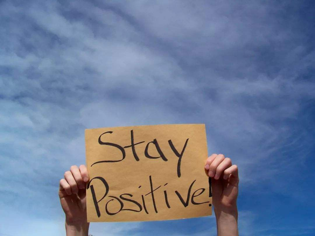 积极的心态是什么 都是怎么解释的