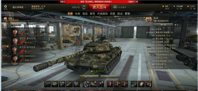 坦克世界技能 技能使用学习攻略