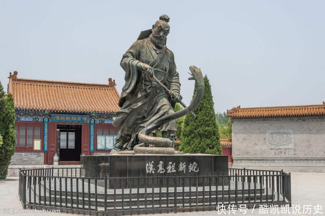 汉朝的皇帝顺序表及关系 汉朝最后一个皇帝是谁