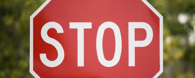 stop的用法 stop的用法是什么