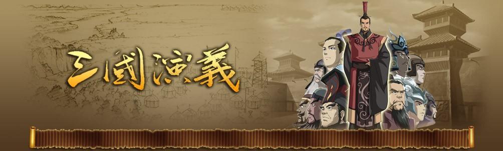 中国古代历史故事 盘点历史故事