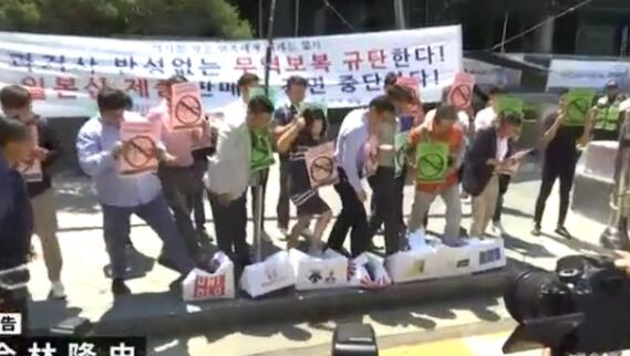 【聚焦】韩国数万商家抵制日货 韩国为什么要抵制日货原因事件始末