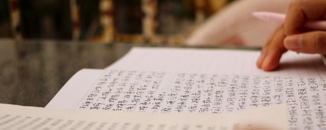 毛公鼎铭文及译文 这里有完整的译文解释
