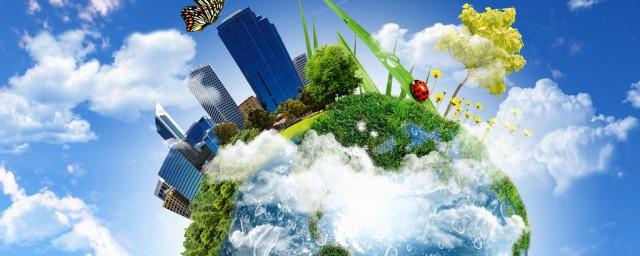 我们应该如何保护环境 生活中保护环境的小事