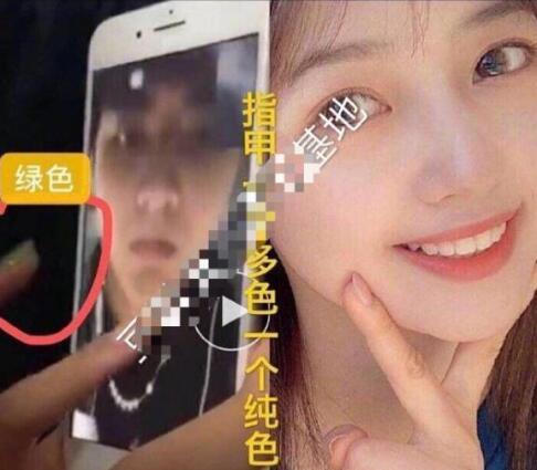 【爆料】吴亦凡视频聊天女主是韩其原艺考中戏第一名 韩其原是谁个人资料简介微博照片曝光