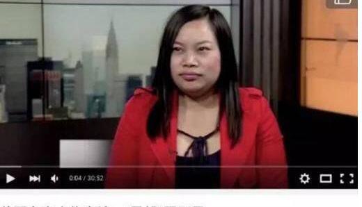 罗玉凤发文求祝福 凤姐自曝是怎么去的美国拿到绿卡