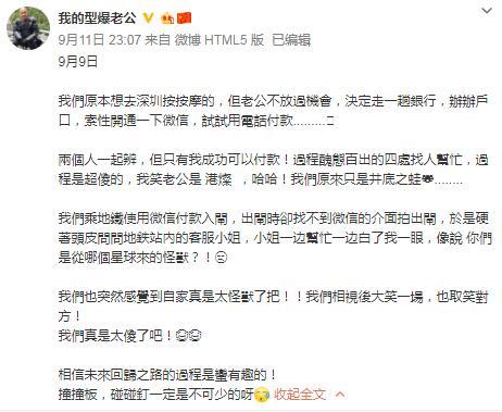 【热议】光头警长刘sir太太微博账号多少个人资料简介 为什么来内地安家