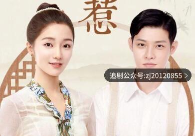【肖燕】小娘惹2020电视剧在线观看 天天影院全集播放