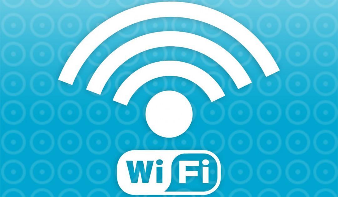 wifi如何连接 手机又是怎样连接