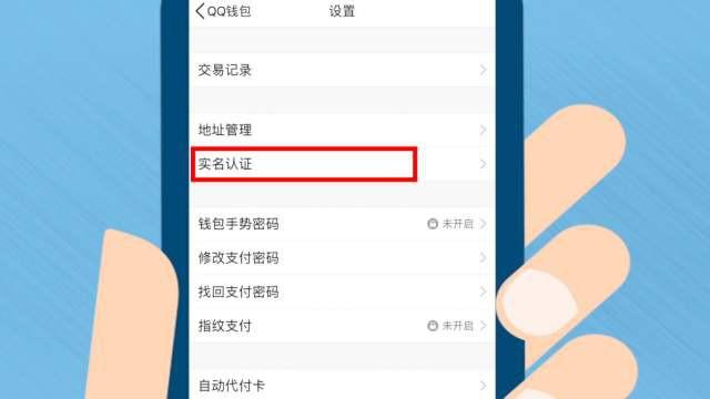手机如何修改qq账号 只需做好这三点