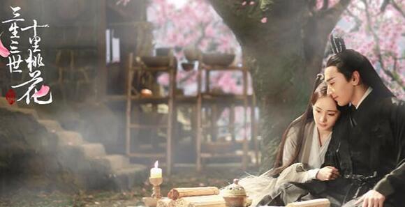三生三世十里桃花分集剧情介绍 白浅为什么被挖双眼跳诛仙台