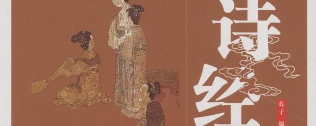 古代文学作品有哪些 作品内容介绍