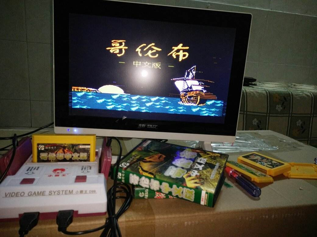小霸王游戏机怎么玩 小霸王游戏机如何使用
