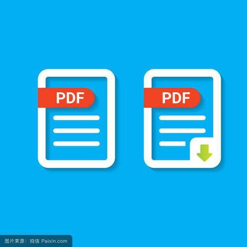 pdf文件怎么打开 pdf格式文件打开方法