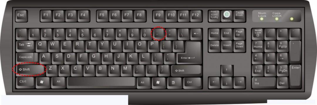 下划线快捷键 快捷键使用方法