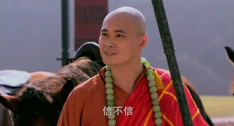 太平公主秘史和尚打人第几集 薛怀义怎么横行霸道了