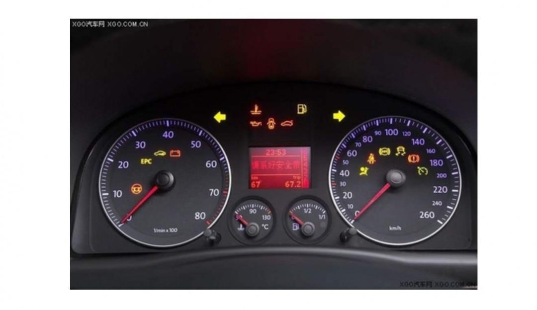 汽车仪表盘上的图标什么意思 了解一下