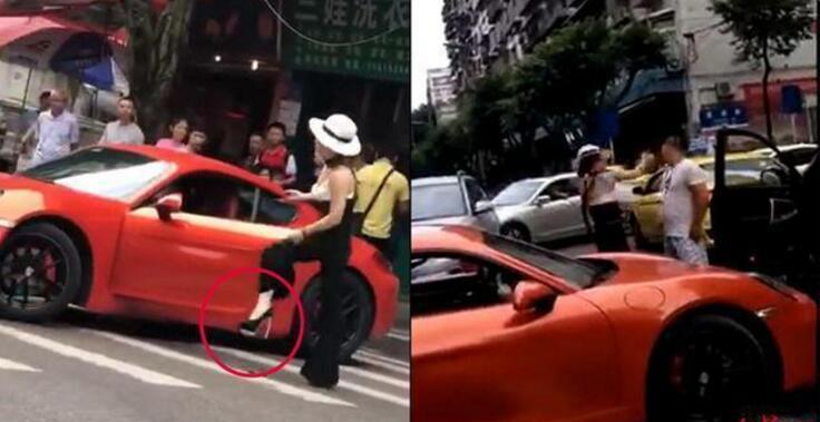 【最新进展】重庆保时捷女司机徐霞老公被调查 女车主身份抖音号被人肉出本人照片