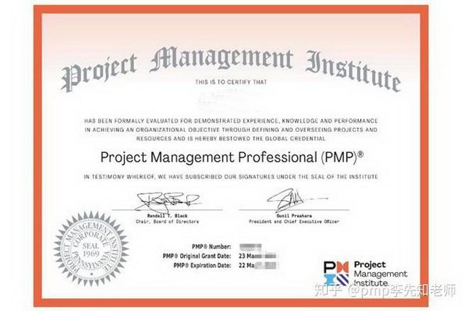 pmp考试流程 PMP考试报考流程
