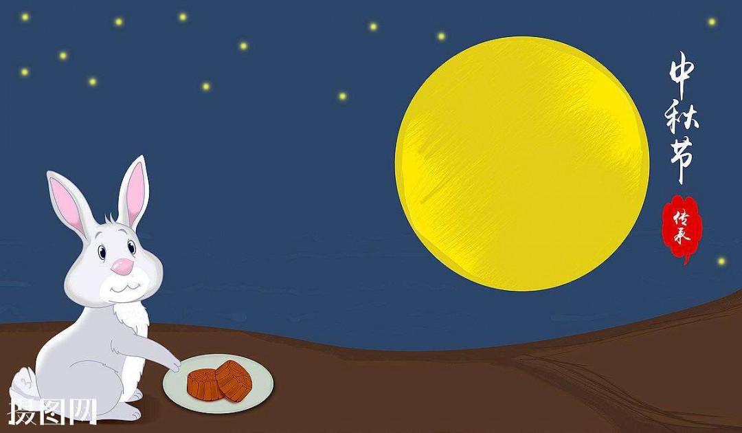 月到中秋分外明全诗 全诗释义