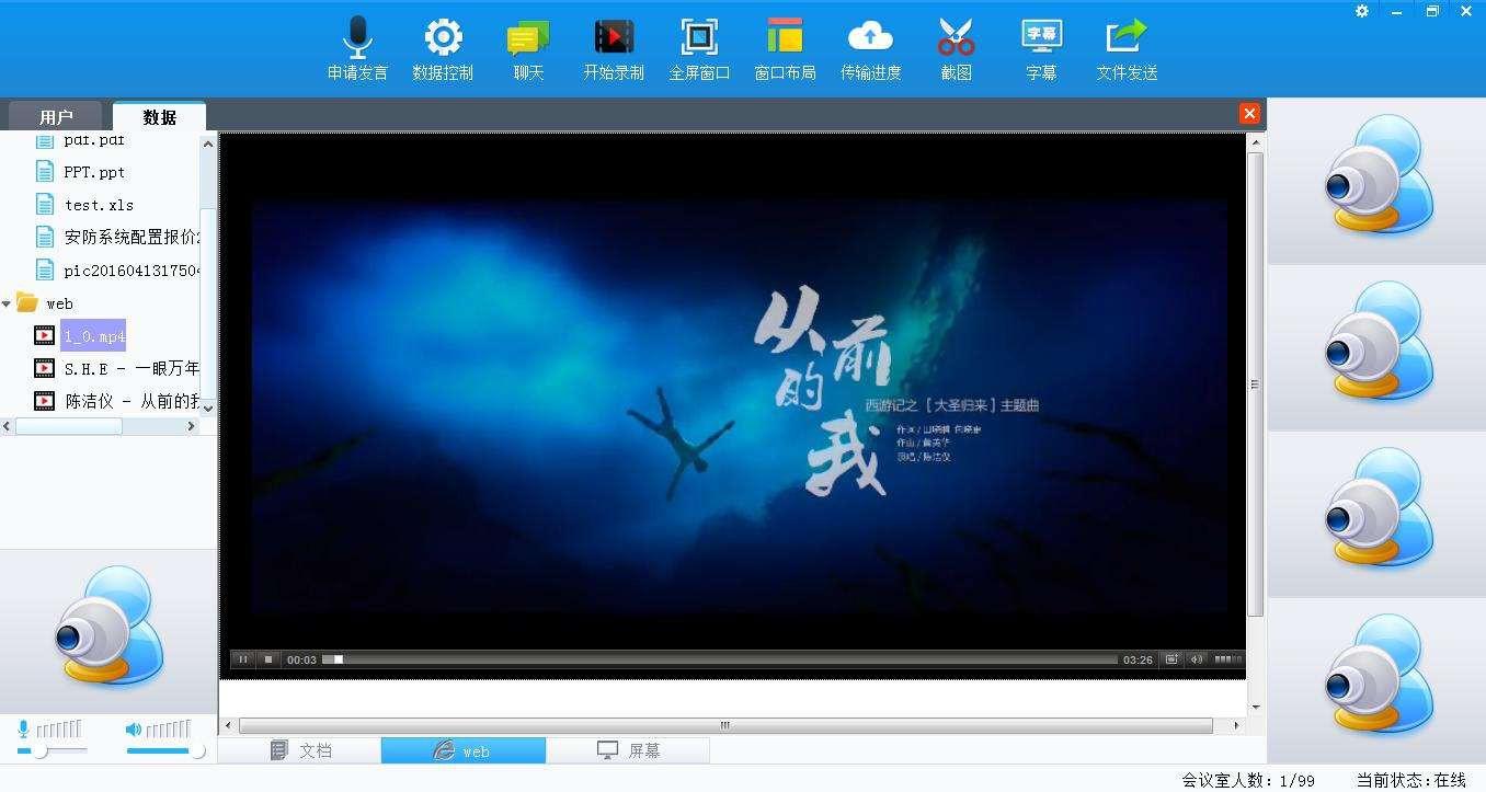 专业视频录制软件 今天就给大家分享2款录制软件