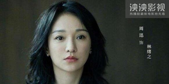 【新剧】不完美的她什么时候上映 不完美的她电视剧剧情介绍