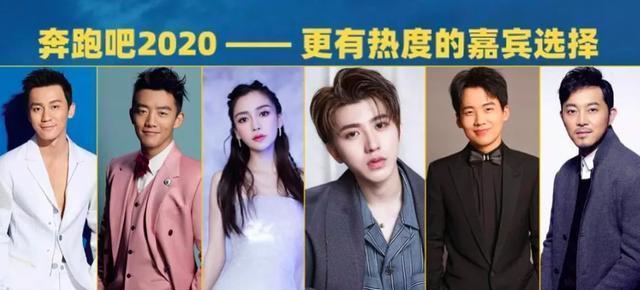 【热议】跑男第八季成员名单 传蔡徐坤加盟奔跑吧兄弟