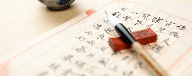 关于汉字的字谜 十个汉字小字谜