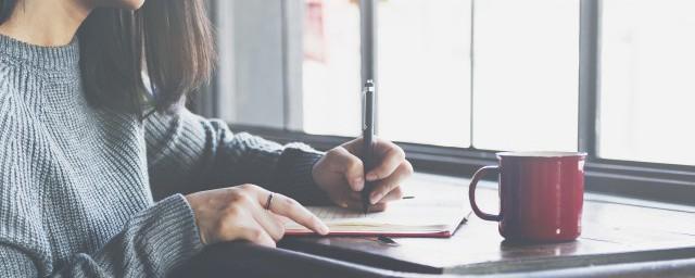 销售工作总结怎么写 销售工作总结写法